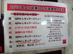 2010-03-03-08