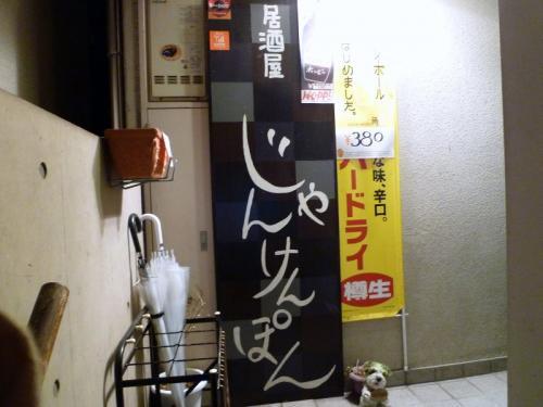 2010-03-10-01