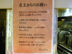 2010-03-12-04