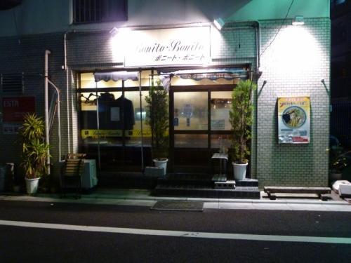 2010-03-12-01