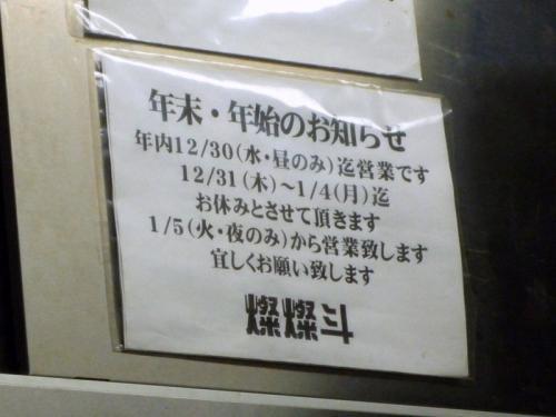2009-12-08-01