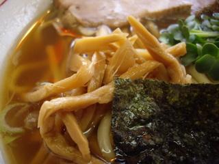 あぢとみ食堂 正油太麺(メンマ)