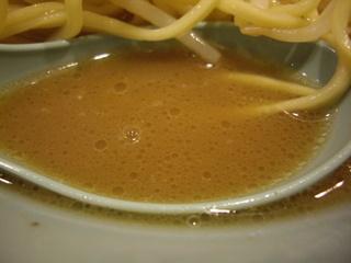 麺家 黒 ドカ盛り野菜ラーメン(スープ)