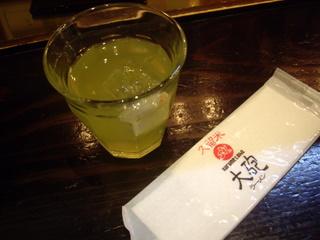 久留米大砲ラーメン 緑茶おしぼり