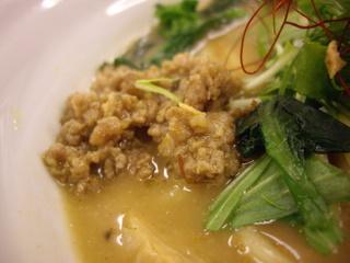 太麺堂 太煮干ラーメン(カレー風味の挽肉)