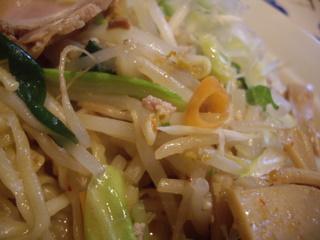 麺屋 一番星 みそラーメン大盛り(野菜)