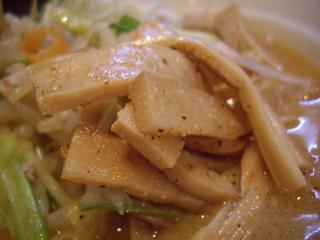 麺屋 一番星 みそラーメン大盛り(メンマ)