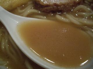 わさび 中華そば(スープ)