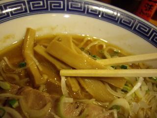 麺や勝 ラーメン(メンマ)