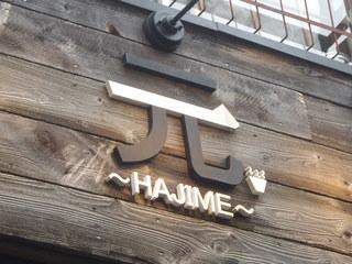 元 ~HAJIME~