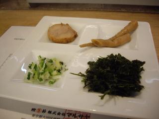 本枯中華そば魚雷 トッピング(鶏チャーシュー+姫たけ+岩のり+葱)