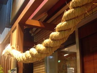 縄麺 男山 縄