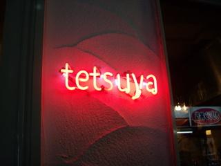 しなそば tetsuya