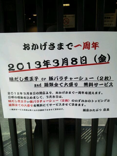 20130307_170125.jpg