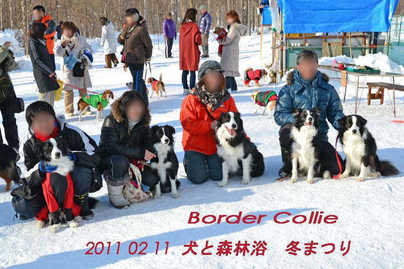 2011_0211nwan 182-80