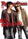 rollingstonemagazine0911.jpg