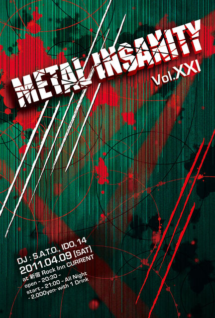 Metal Insanity Vol.XXI
