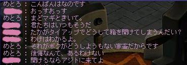 2011092901.jpg
