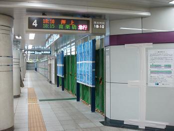 kudan21-16.jpg