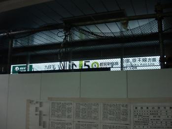都営九段下駅案内サイン