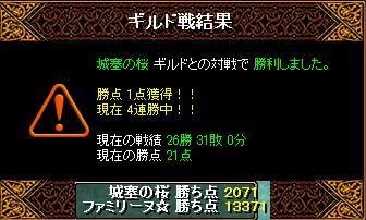 RedStone 10.12.02[10]1