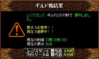 RedStone 10.12.07[16]1
