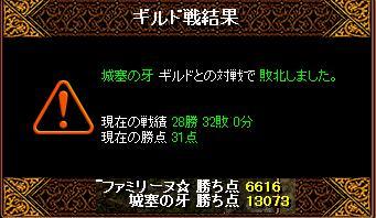RedStone 10.12.14[07]