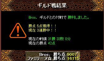 RedStone 11.01.11[01]1