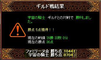 584005_1293122897.jpg
