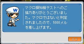 100121 (43)