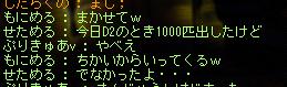 100122 (2)