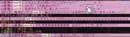 100125 (84)