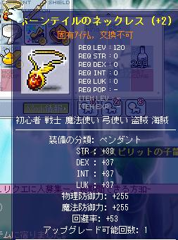 100130 (107)