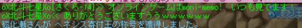 100201 (66)