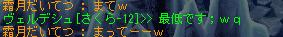 100202 (45)