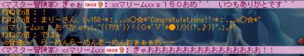 100202 (53)