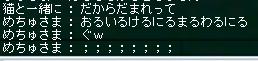 100203 (21.1)