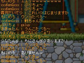 100203 (34)