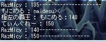 100208 (66)