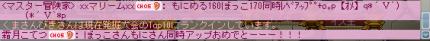 100212 (80)