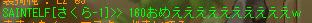100215 (6)