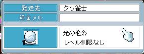 100223 (70)