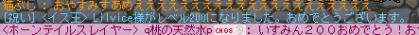 100306 (17)