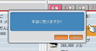 100308 (10)