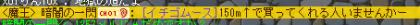 100310 (2)