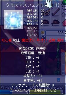 100311 (2)