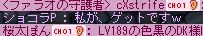 100312 (16)