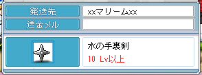 100314 (50)