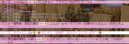 100314 (71)