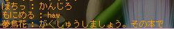 100316 (1)